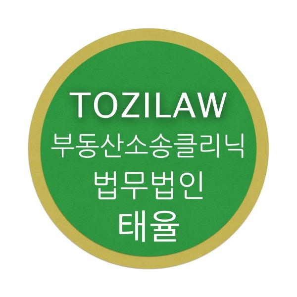 tozilaw_green